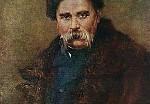 Стихи Шевченко будут читать на конкурсе