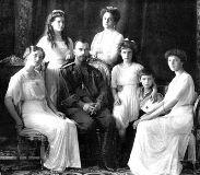 Фото семьи Романовых