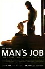 Мужская работа