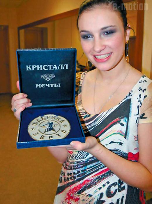 Анастасия Приходько подписала контракт с MOON Records