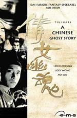 История китайских призраков