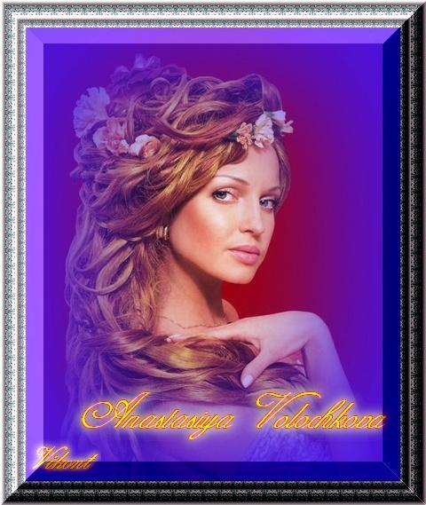 Анастасия Волочкова назвала Вдовина жадным и плохим отцом