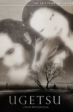 Сказки туманной луны после дождя