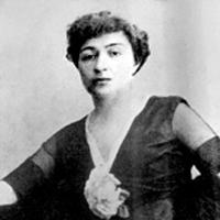 Александра Экстер