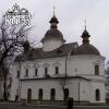 Святодуховская церковь