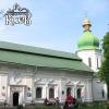Трапезная Выдубецкого монастыря