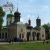 Троицкая церковь Ионинского монастыря