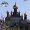 Свято-Николаевский собор Покровского монастыря