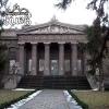 Здание национального художественного музея Украины