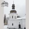 Трапезная церковь Михайловского монастыря