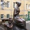 Памятник Матери и ребенку