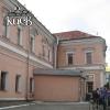 Бурса Киево-Могилянской академии