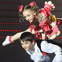 Карина  Рудницкая и Юра  Кузинский