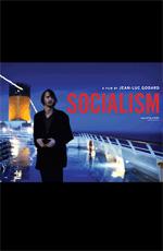 Социализм