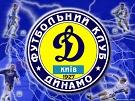 Динамо Хоум