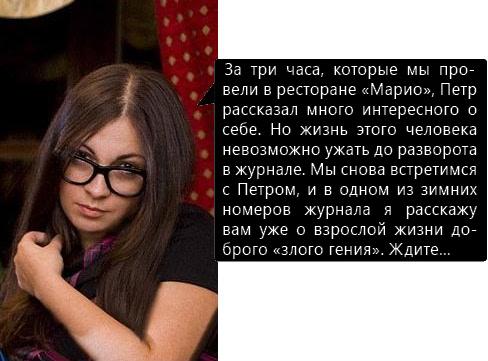 Элина Елизарова