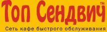 Топ Сендвич, Пантелеймоновская