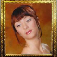 Александра Забашта