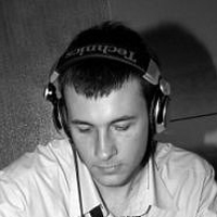 DJ Infess