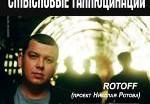 «АнтителА» поздравят с Днем Киева