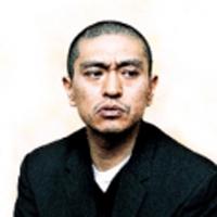 Хитоси Матсумото