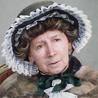 Рина Зеленая
