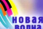 """Украинка стала второй на конкурсе """"Новая волна"""""""