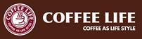 Coffee Life на Тургеневской