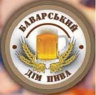 Баварский дом пива
