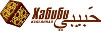 Хабиби