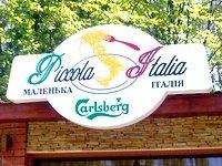 Piccola Italia, Гайдара