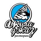 Акула-Джаз