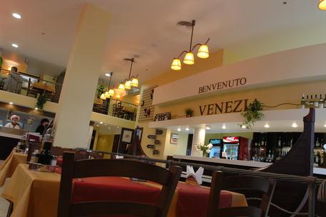 Il Patio Венеция, не перепутайте