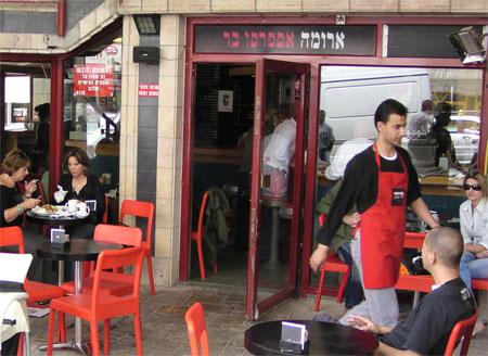Сеть Aroma пришла к нам из Израиля