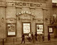 """Кинотеатр """"Жовтень"""" давно пережил нас всех"""