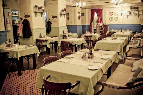 """Зал ресторана """"La Vanda"""""""