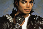 Плита с отпечатком ладони Michael Jackson выставлена на торги