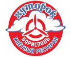 Хуторок Борисполь