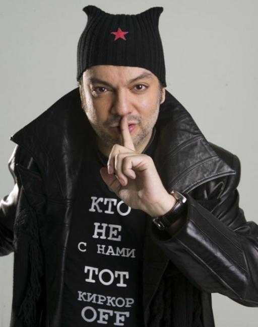Киркоров будет держать детей подальше от шоу-бизнеса