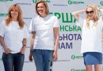 Яна Клочкова вернула отца своему ребенку