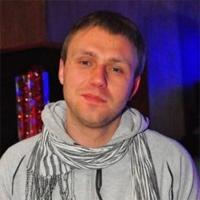 DJ Weizman