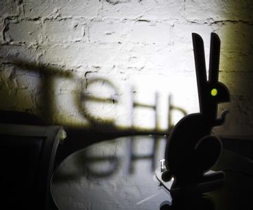 Светильник, 500-750 грн (в зависимости от магазина)