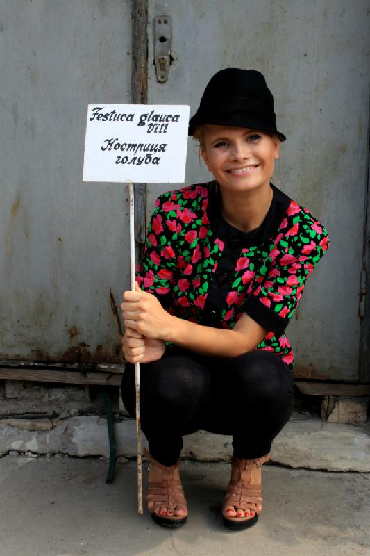 Дашин пиджак куплен во Львове на винтажном секонде