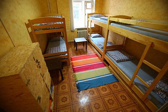 Chillout Hostel Kiev