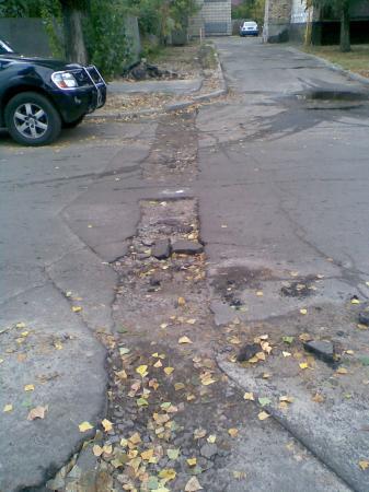 Киев, Дарницкий район, Армянская улица