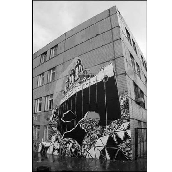 Работа M-City, Москва