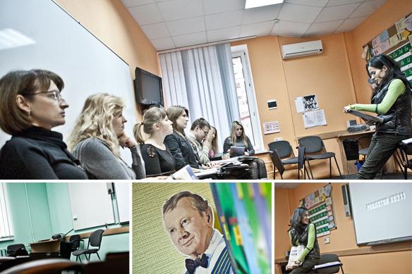 Максимальное количество учащихся в группе International House — 12 человек. Каждый студент получает максимум внимания от преподавателя.