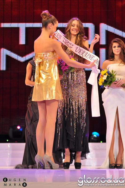 Miss Teen Model Look Ukraine – World 2011 – Алина Гаврилюк (№10)