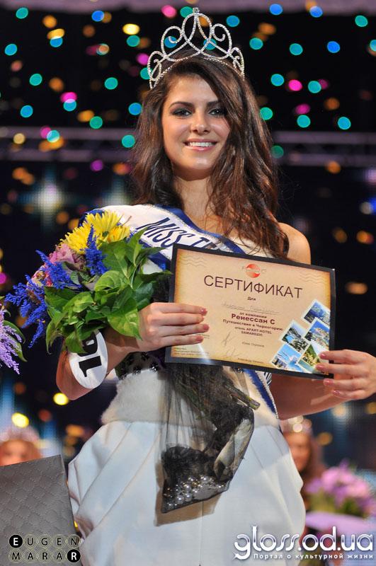 Miss Teen Bikini Ukraine – World 2011 – Анастасия Перекрест (№16). Этот титул дает право представлять Украину на всемирном конкурсе Miss Bikini World Model 2012.