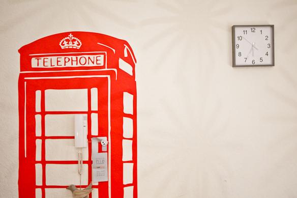 Позвони нам, позвони...)